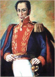 Venezuela, Kolornbia, Panama, Ekvatıor, Peru ve Bolivya Halkları ve Mason Kardeşleri onu şöylele anıyor: Kurtarıcı Bolivar