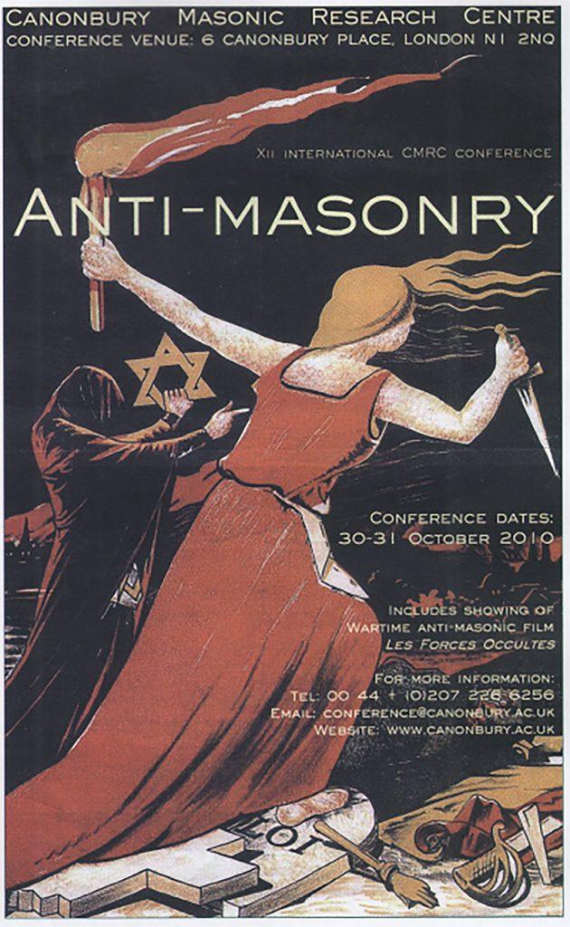 Sempozyumun tanıtım posteri
